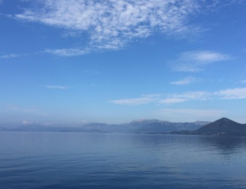 Griechenland Ambrakischer Golf
